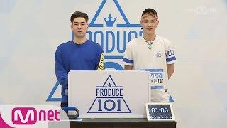 PRODUCE 101 Season2 [101스페셜] 히든박스 미션ㅣ강동호(플레디스) Vs 강다니엘(MMO) 161212 EP.0