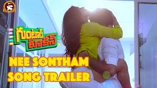 Nee Sontham - Song Teaser 2 - Guntur Talkies