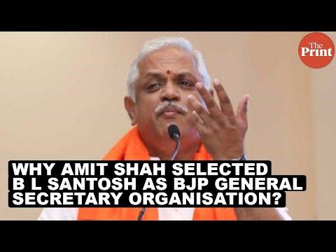 Why Amit shah selected B L Santosh as bjp general secretary organisation?