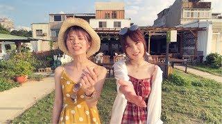 鄧紫棋 G.E.M.倒數 TIK TOK EDM Cover By【芷妮+岑霏】fromTaiwan 4K IPhone XS