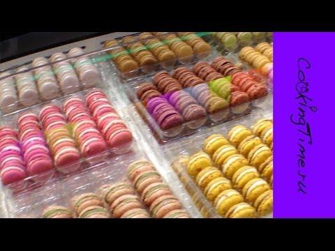 Миндальная мука мелкого помола, 1кг — товары для кондитеров — купить в интернет-магазине CakeShop.com.ua, відео