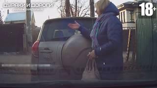 Неадекватные быдло водители #12
