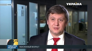 Глава Минфина Данилюк рассказал о планах на 2017 год