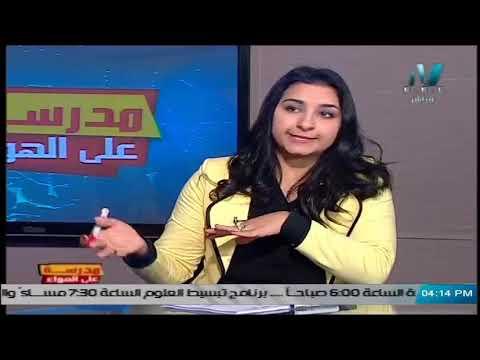 دراسات الصف الثاني الاعدادي 2020 (ترم 2) الحلقة 3 - المحاصيل الزراعية فى الوطن العربي