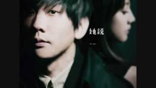 JJ Lin - Yi Yan Wan Nian