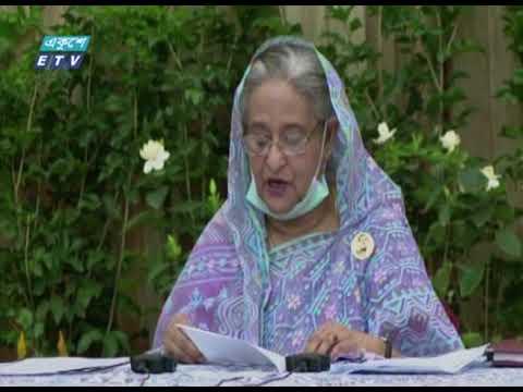 ৭২ হাজার ৭৫০ কোটি টাকার প্রণোদনা ঘোষণা করলেন প্রধানমন্ত্রী || ETV News