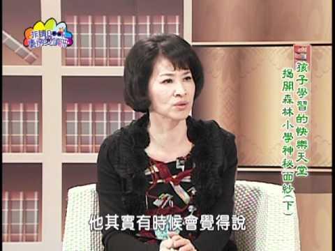 【宅閱讀記憶吐司】非讀Book臺南愛讀冊第26集(1)