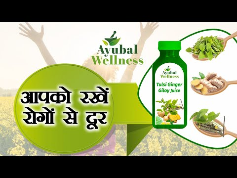 Tulsi Ginger Giloy Juice (Helps Alleviate the Symptoms of Viral Infections)