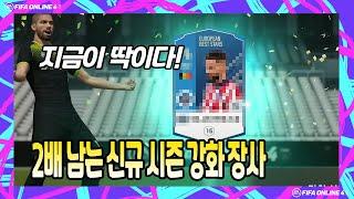 신규시즌 대박 강장 매물 소개합니다!!! EBS 개꿀 강장 가격 떨어지 전에 빨리 보세요