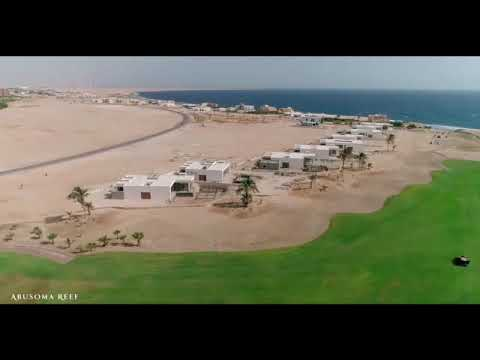 Mesca Soma Bay