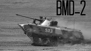 BMD-2: Vroom Vroom...