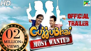 GujjuBhai: Most Wanted Trailer