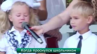 Лучшие ролики недели #121 Когда проснулся школьником! - Vine Video