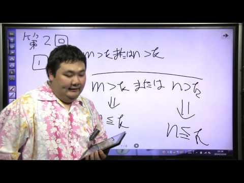 酒井のどすこい!センター数学IA #020 第2講 第1問