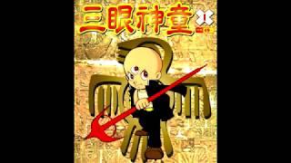 Three Eyes Story / Mitsume ga Tooru, OST by Hiroyuki Iwatsuki, 1992