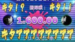 【Jammin Jars】フリースピンで勝ちに行く!| [Jammin Jars] Go Win The Free Spin!