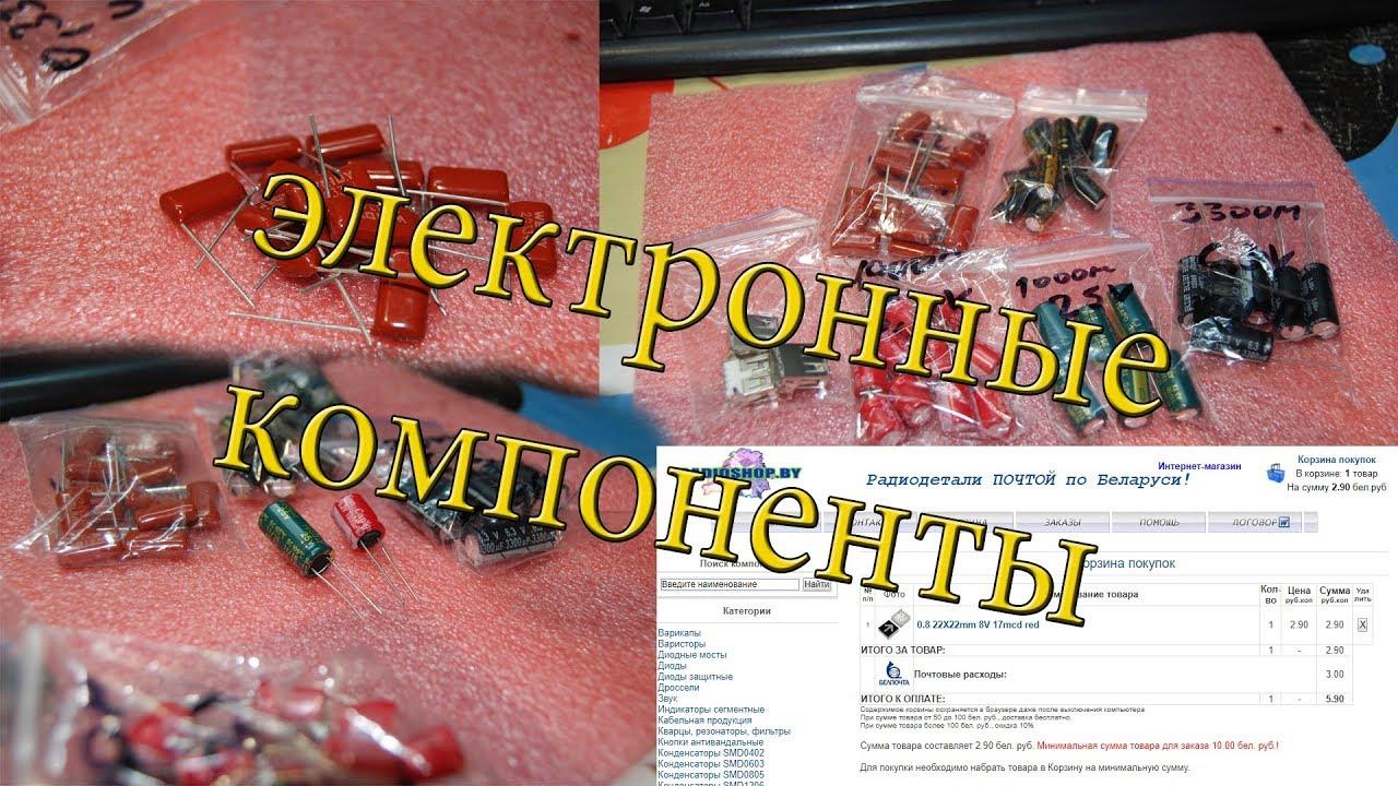 Интернет радио в беларуси