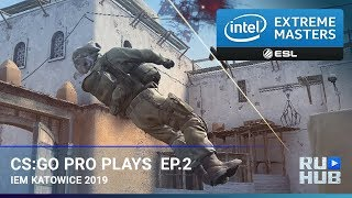 @ IEM Katowice 2019: New Legends Stage. Second Day. Best MVP moments.