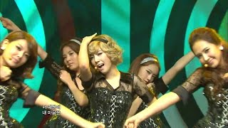 【TVPP】SNSD - Hoot, 소녀시대 - 훗 @ Comeback Stage, Show Music Core Live
