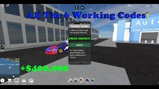 vehicle simulator roblox codes 2018 december 21 - मुफ्त