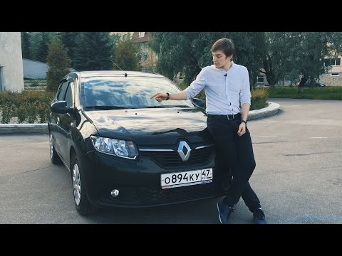 Фото к видео: Renault Sandero. Один из лучших французских авто