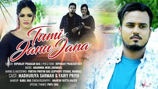 Tumi Janu Jana | Ripunjay Prakash Das | Fairy   - YouTube
