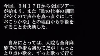 ゴールデンボンバーの鬼龍院翔が発声障害?!