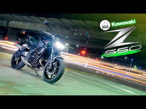 硬派暖男 - Kawasaki Z650