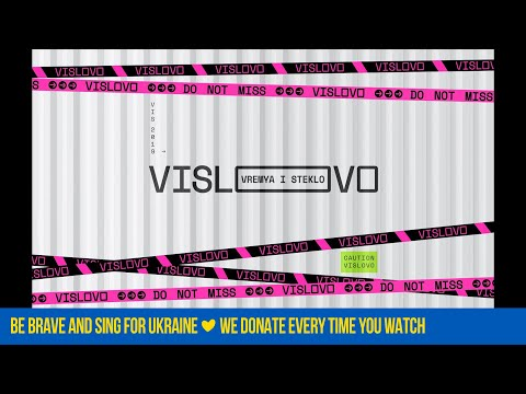 Время и Стекло - VISLOVO [ ALBUM 2019 ]