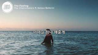 [한글자막] The Chainsmokers  This Feeling Lyrics Ft. Kelsea Ballerini 뮤비 가사 해석 번역  Korean Lyrics