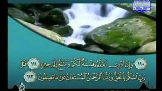 HD المصحف المرتل 17 للشيخ خليفة الطنيجي حفظه الله