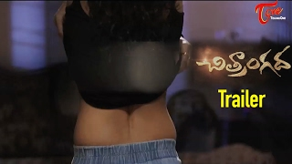 Chitrangada Movie Latest Trailer || Anjali || #Chitrangada