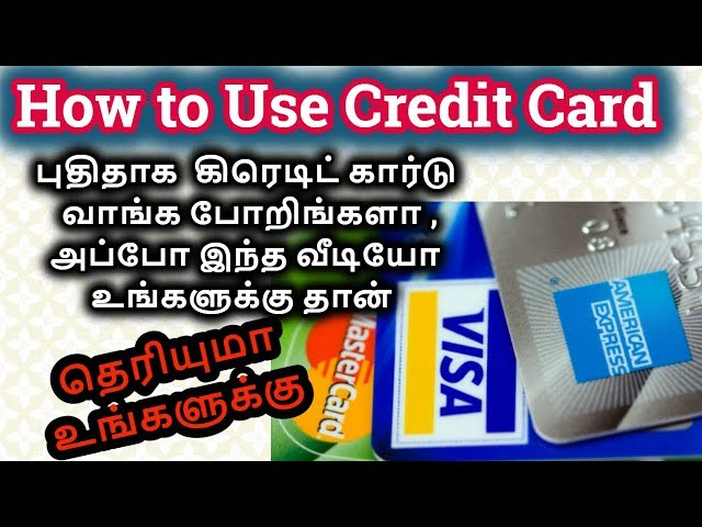 How to use credit card in tamil - Credit Card Tips