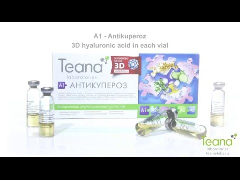 Сыворотка для лица «A1 Антикупероз» - TEANA
