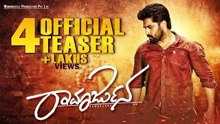 RAMARJUNA | Official Teaser 2 | Anissh | Nishvika Naidu