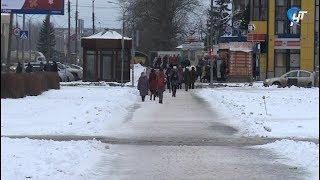 НТ оценило успехи коммунальщиков в борьбе со льдом на тротуарах Новгорода