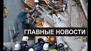 Новости Казахстана. Выпуск от 04.01.2019