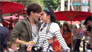 "Sane Rai Ubai Rak ""เสน่ห์ร้ายอุบายรัก""- Thai Drama MV"