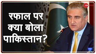 Video: What Pakistan says on India's Rafale Watch the video to know Pakistan reaction on India's Rafale fighter jets.  Video: भारत के रफाल पर क्या बोला पाकिस्तान? भारत में रफाल युग का आगाज़ हुआ तो इस पर पाकिस्तान से भी बयान आया है. जानने के लिए वीडियो देखें India के Rafale पर क्या बोला Pakistan? | Shah Mahmood Qureshi | Pakistan Reaction On Rafale  #Rafale #Pakistan #ZeeNews  About Channel:  ज़ी न्यूज़ देश का सबसे भरोसेमंद हिंदी न्यूज़ चैनल है। जो 24 घंटे लगातार भारत और दुनिया से जुड़ी हर ब्रेकिंग न्यूज़, नवीनतम समाचार, राजनीति, मनोरंजन और खेल से जुड़ी खबरे आपके लिए लेकर आता है। इसलिए बने रहें ज़ी न्यूज़ के साथ और सब्सक्राइब करें |   Zee News is India's most trusted Hindi News Channel with 24 hour coverage. Zee News covers Breaking news, Latest news, Politics, Entertainment and Sports from India & World. ------------------------------------------------------------------------------------------------------------- Download our mobile app: http://tiny.cc/c41vhz Subscribe to our channel: http://tiny.cc/ed2vhz Watch Live TV : https://zeenews.india.com/live-tv  Subscribe to our other network channels: Zee Business: https://goo.gl/fulFdi WION: http://tiny.cc/iq1vhz Daily News and Analysis: https://goo.gl/B8eVsD Follow us on Google news- https://bit.ly/2FGWI01 ------------------------------------------------------------------------------------------------------------- You can also visit our website at: http://zeenews.india.com/ Like us on Facebook: https://www.facebook.com/ZeeNews Follow us on Twitter: https://twitter.com/ZeeNews  Follow us on Google News for latest updates:  Zee News:- https://bit.ly/2Ac5G60 Zee Bussiness:- https://bit.ly/36vI2xa DNA India:- https://bit.ly/2ZDuLRY WION: https://bit.ly/3gnDb5J Zee News Apps : https://bit.ly/ZeeNewsApps