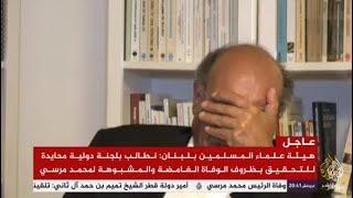 بكاء الرئيس التونسي الأسبق  المنصف المرزوقي على وفاة محمد مرسي
