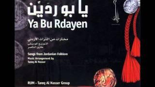 تحميل اغاني رم - طارق الناصر -4- لوحي بطرف المنديل MP3