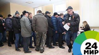 Генпрокуратура не нашла нарушений, влияющих на исход выборов - МИР 24