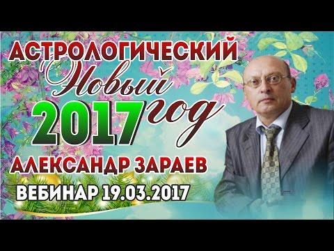 Языческие славянские амулеты и талисманы