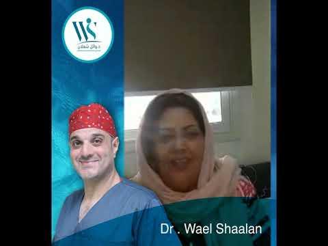 منى محجوب من ليبيا بتحكي تجربتها بعد عملية التكميم مع دكتور وائل شعلان