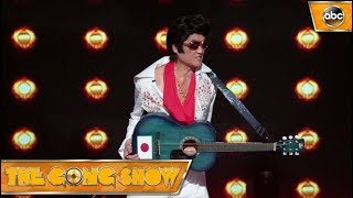 Asian Elvis – The Gong Show
