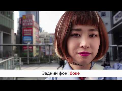 Камера для ведения видеоблога Sony ZV-1 видео 3