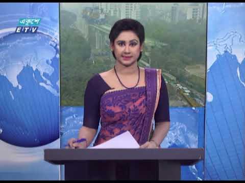 02 PM News || দুপুর ০২টার সংবাদ || 20 January 2021 || ETV News