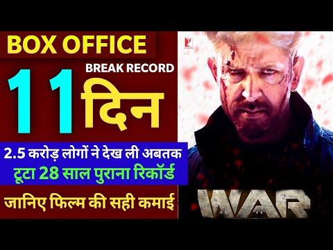 War Box Office Collection Day 11, Hrithik Roshan, Tiger Shroff,War Full Movie, war 11th Day Collecti