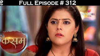 Kasam - 25th May 2017 - कसम - Full Episode (HD)