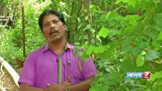 'Koda Suri' helps to cure bone fractures | Poovali | News7 Tamil